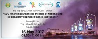 "IDB–WB-SDSN-WSF-ADFIMI Joint Panel on ""SDG Financing: Enhancing the Role of National and Regional Development Finance Institutions"", Amwaj Room, Hilton Hotel Jeddah, KSA, 16 May 2017, 08.30 - 11.00 hrs"